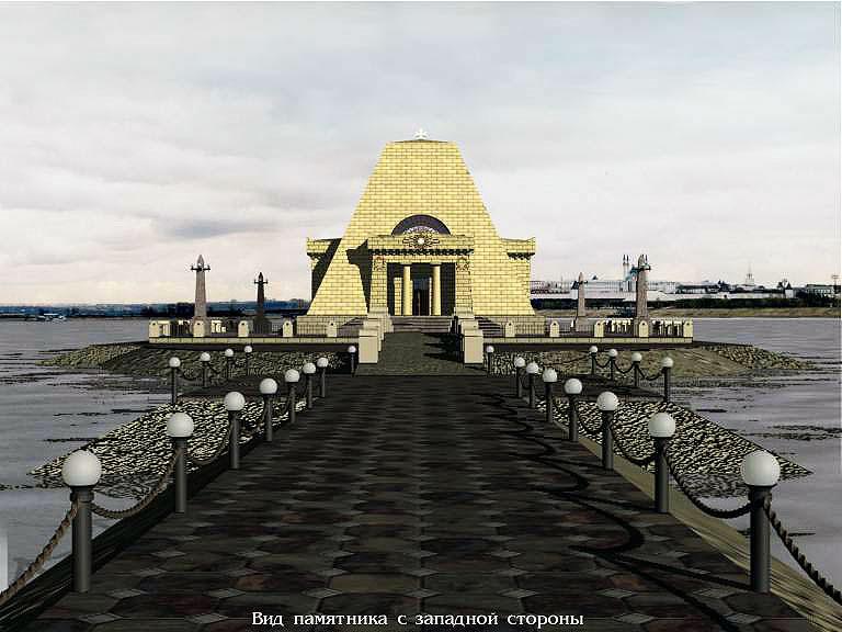 Памятник в москве в честь взятия казани виды надгробные памятники шахтерск